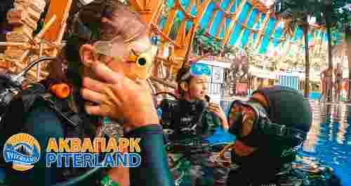 Скидки до 100% на дайвинг от клуба подводного плавания «Нева-Дайверс»