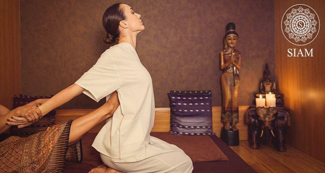 Скидки до 53% в салоне тайского массажа SIAM