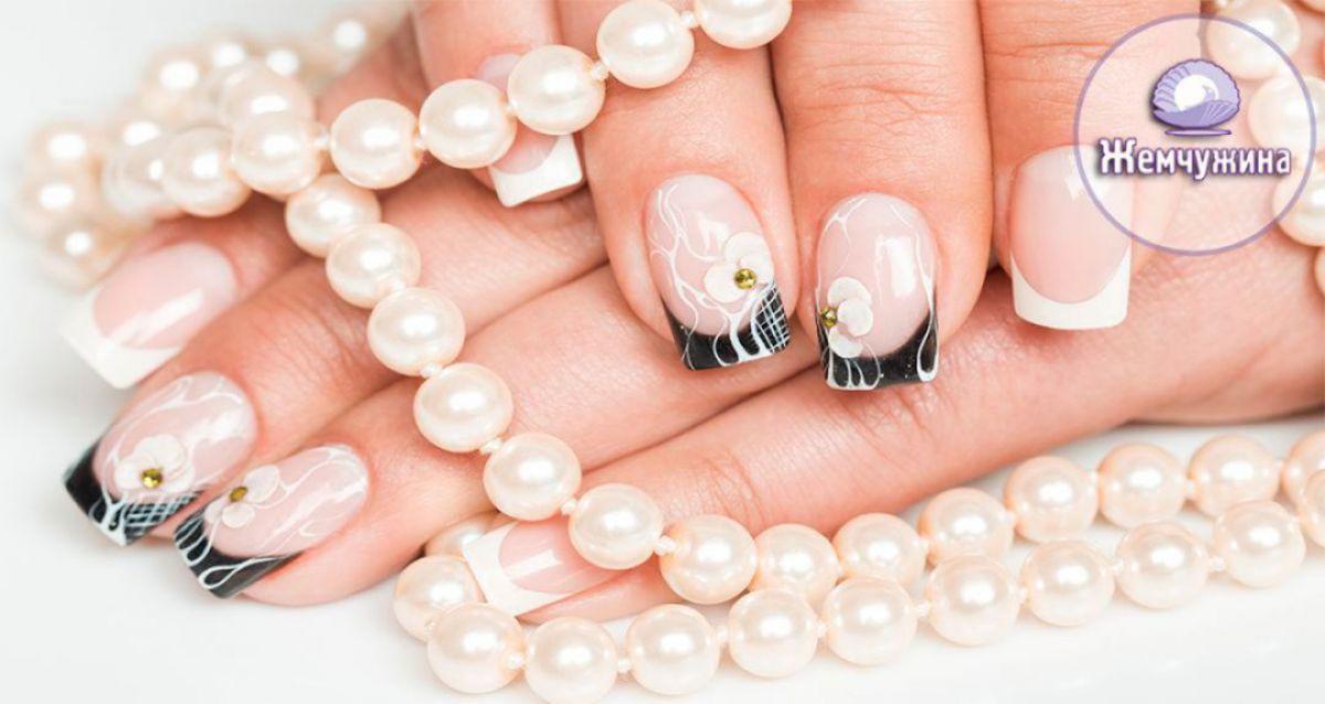 Скидки до 100% на услуги для ногтей в студии «Жемчужина»