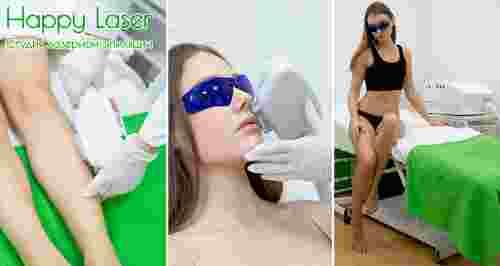 Скидки до 84% на лазерную эпиляцию в центре