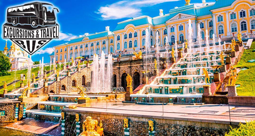 Скидки до 60% на автобусные экскурсии по Санкт-Петербургу