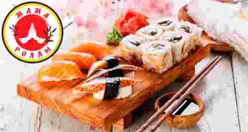 Скидки до 45% на самовывоз и доставку суши и роллов