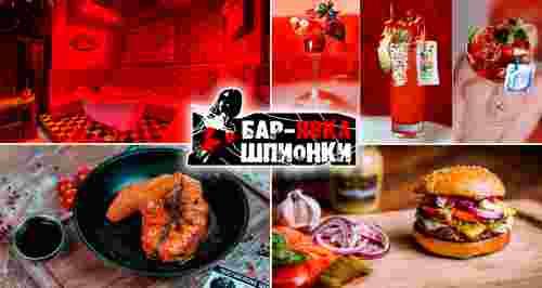 Скидка 50% на все меню в панорамном баре «Явка Шпионки» с видом на Казанский собор