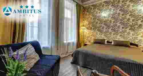 Скидка 50% на проживание в отеле «Амбитус»