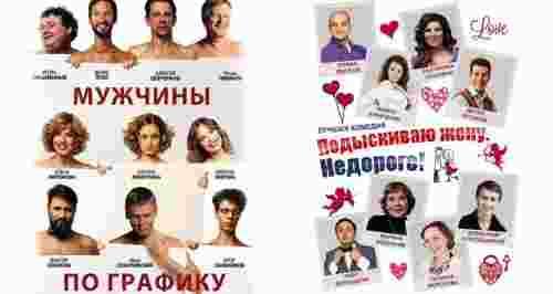 Скидка 50% на билеты на комедии в «ЦДКЖ»