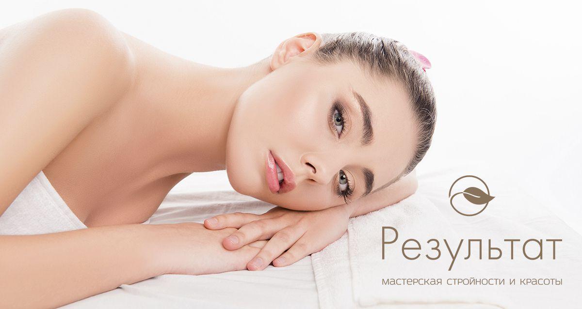 Скидки до 75% на массаж и талассотерапию
