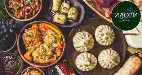 Скидки до 50% в кафе грузинской кухни «Илори»