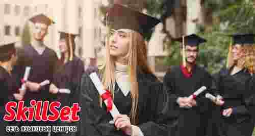 «Бесплатное образование за рубежом». Индивидуальная консультация по получению стипендии и грантов