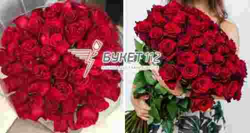 Скидки до 70% на розы от службы доставки цветов «Букет «112»