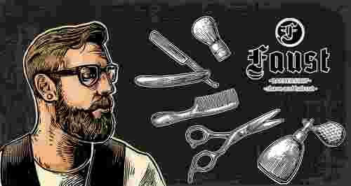 Скидки до 50% на стрижки в Faust Barbershop