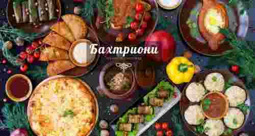Скидка 50% в грузинском ресторане «Бахтриони»