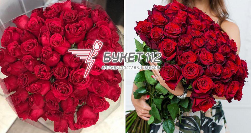 Молд для цветов из фоамирана купить