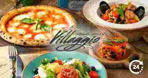Скидка 30% на все в семейном ресторане Villaggio с детской комнатой