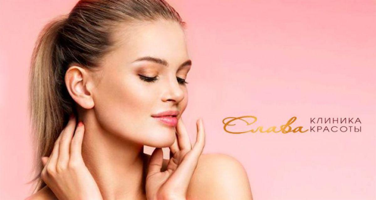 Скидки до 85% на инъекции красоты от клиники премиум-класса