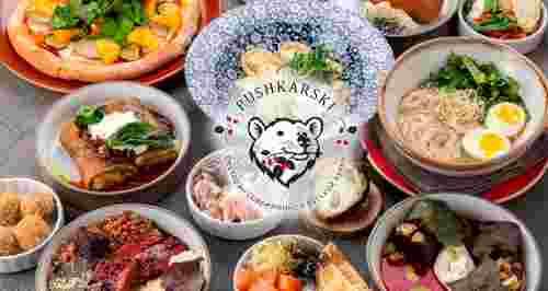 Скидка 50% на все в ресторане современной русской и открытой кухни
