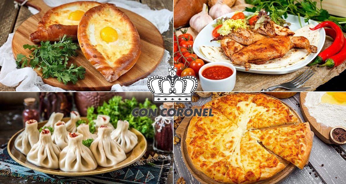 Скидки до 50% на доставку и самовывоз от ресторана «Кон-коронель»