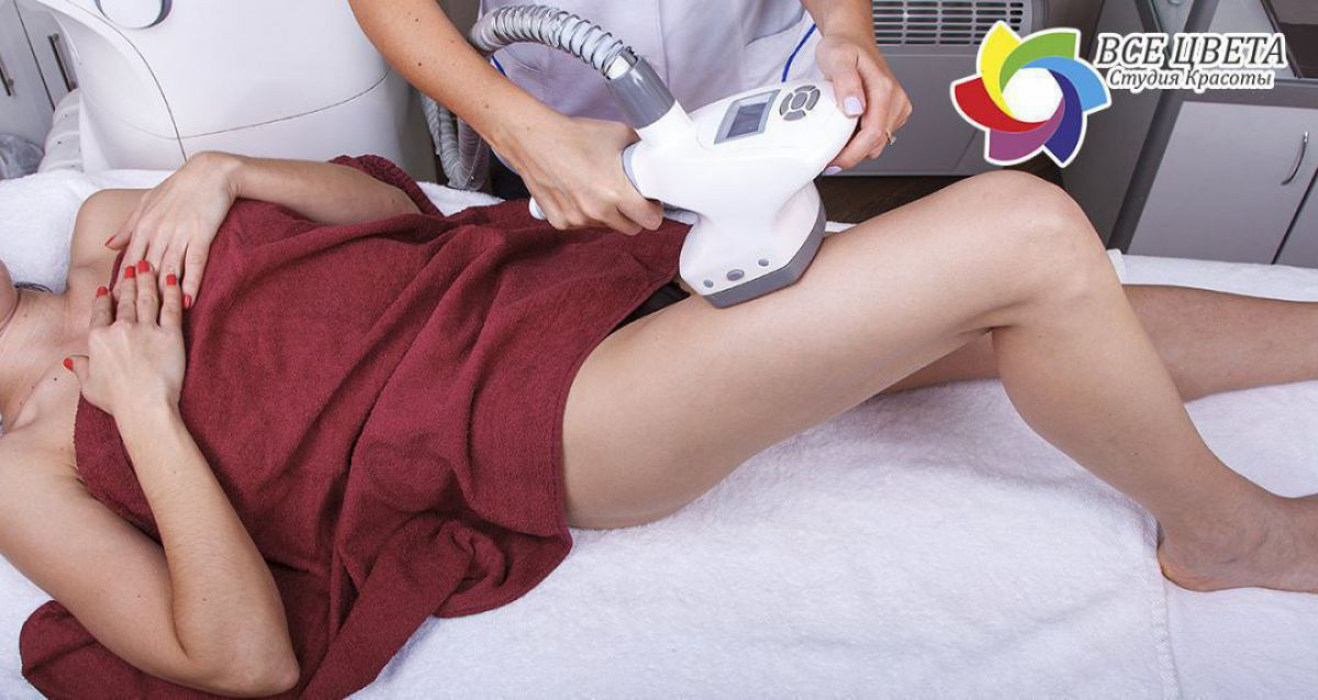 Скидки до 70% на криолиполиз, LPG-массаж и кавитацию