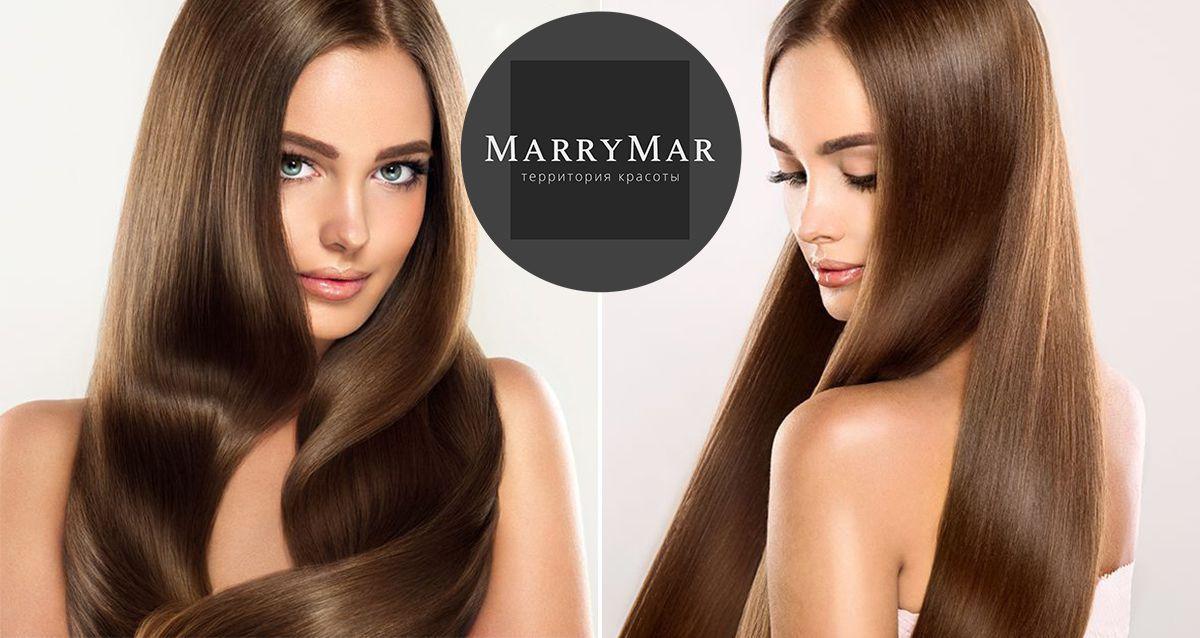 Скидки до 65% на услуги для волос от MarryMar