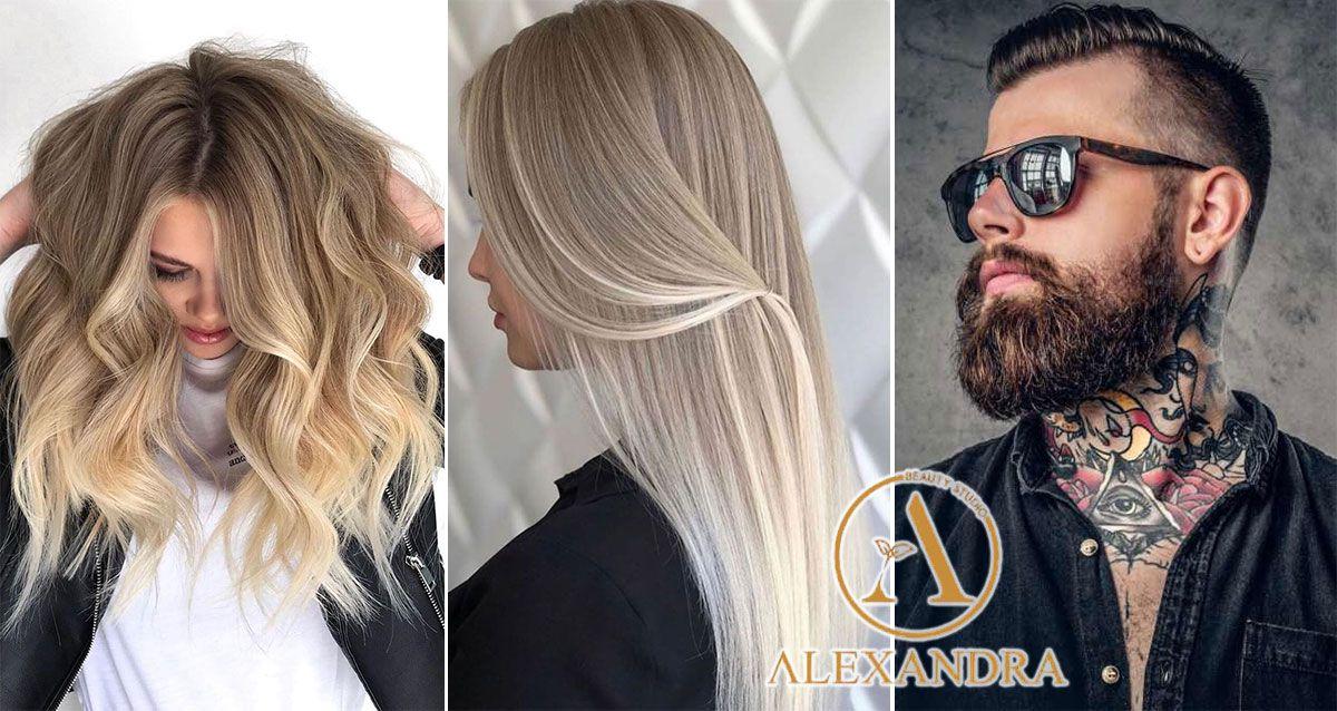 Скидки до 65% на уход за волосами в салоне «Александра»