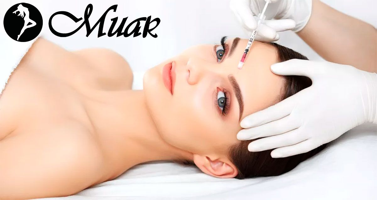Скидки до 80% на инъекционную косметологию в центре Muar