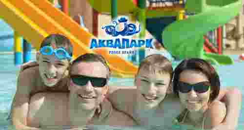 Скидки до 63% на увлекательное водное родео в аквапарке «РОDЕО DРАЙВ»!