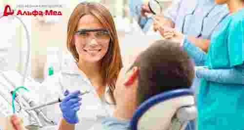 Скидки до 60% на стоматологию в «АльфаМед»