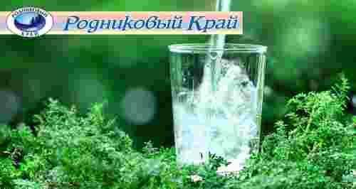 Скидки до 99% на бутыль артезианской воды 19 литров