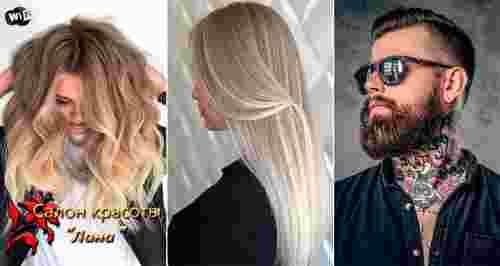 Скидки до 82% на услуги для волос в салоне «Лана»