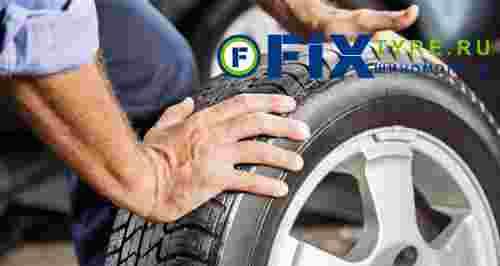 Скидка 77% на шиномонтаж в FIX-Tyre