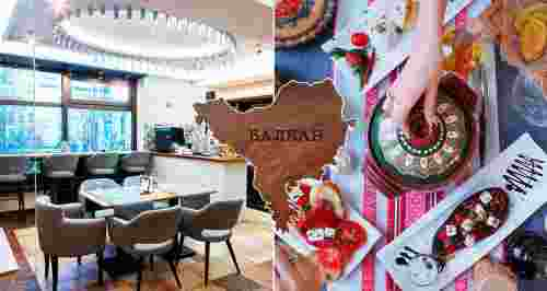 Скидки до 50% в ресторане болгарской, сербской и греческой кухни