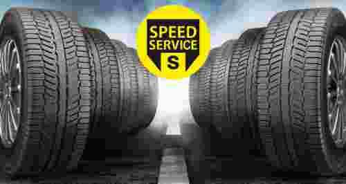 Скидки до 50% на шиномонтаж от SPEED SERVICE