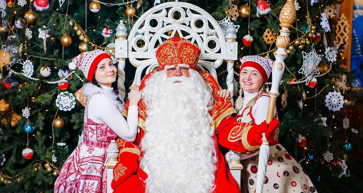 Скидка 75% на «Именное видеопоздравление от Деда Мороза»