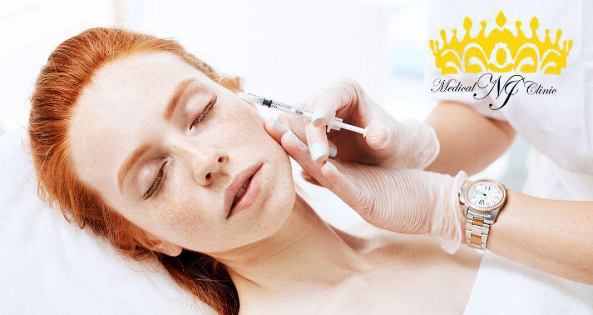 Скидки до 70% на косметологию в клинике NJMed