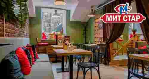 Скидки до 50% в кафе «Мит Стар» в центре города