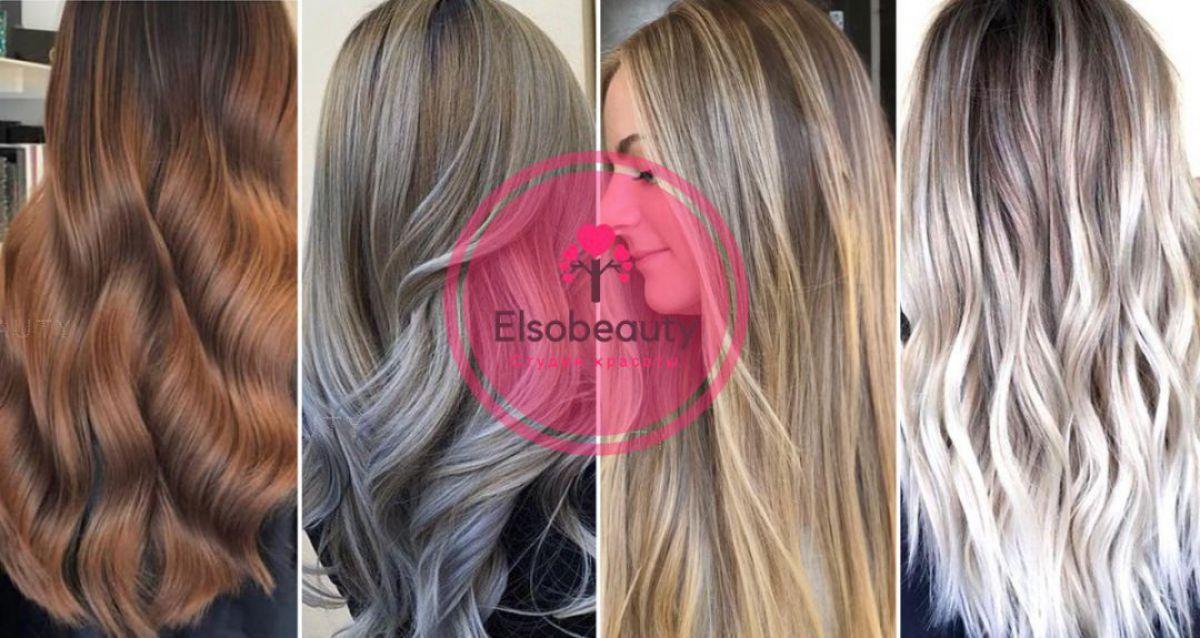 Скидки до 75% на услуги для волос от топ-стилиста