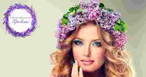 Скидки до 80% на косметологию и депиляцию на Пионерской