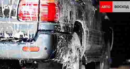Скидки до 78% на автомойку, химчистку и полировку