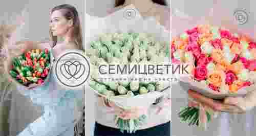 Скидки до 70% на букеты из роз, тюльпанов и ирисов
