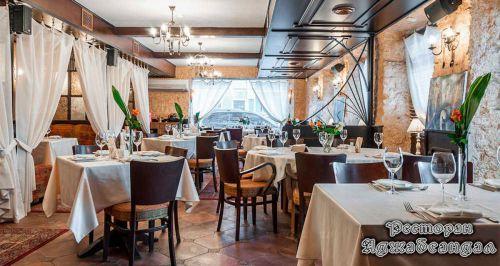 Ресторан «Аджабсандал»