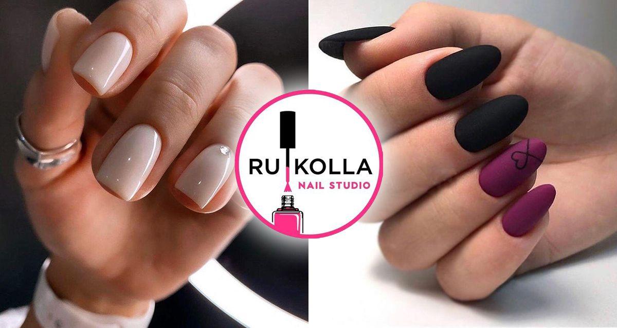 Скидки до 50% на услуги студии Rukolla Nail
