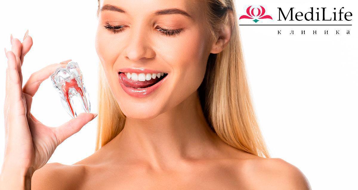 Скидки до 70% на стоматологию в MediLife