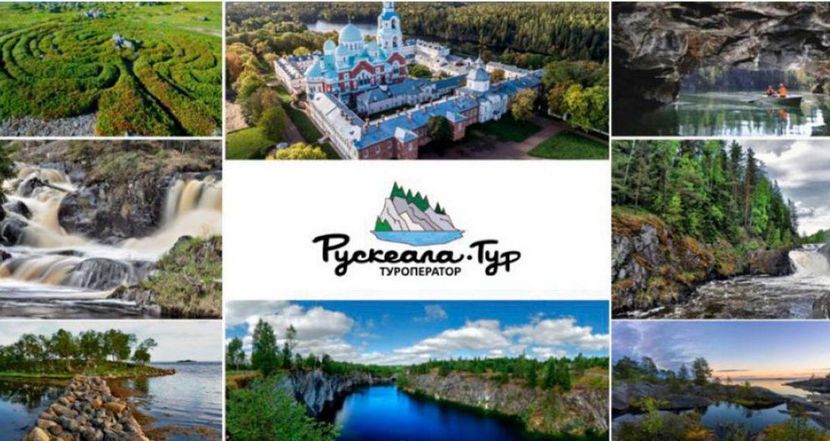 От 935 р. за экскурсионные туры в Карелию, Выборг, Псков и Новгород