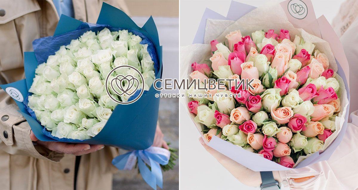 От 34 р. за розы от круглосуточного интернет-магазина цветов