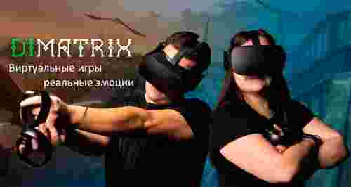 От 175 р. за игру в VR-клубе в центре города