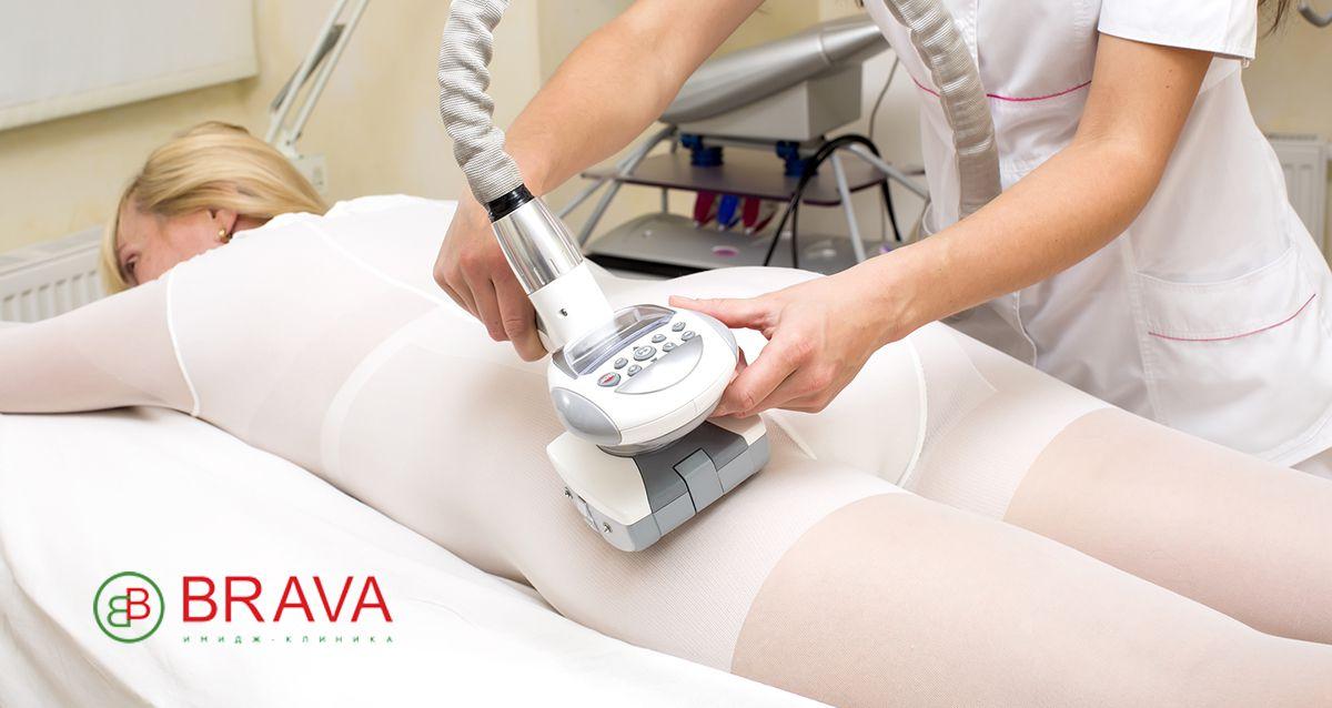 Скидки до 85% на коррекцию фигуры и лазерную эпиляцию в имидж-клинике BRAVA
