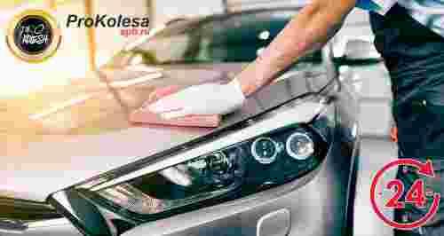 Скидки до 77% на услуги круглосуточной автомойки PROKOLESA