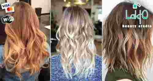 Скидки до 70% на уход за волосами от стилиста-колориста