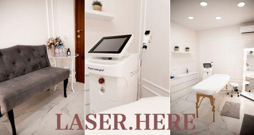 Студия красоты Laser.Here
