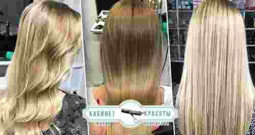 Скидки до 50% на услуги для волос в «Кабинете красоты Марии Лебедевой»