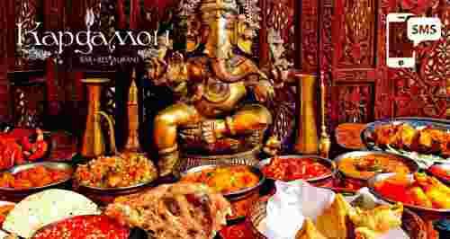 Скидки до 50% на меню и напитки от индийского ресторана «Кардамон»